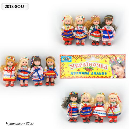 "кукла муз ""украиночка"" 2013-8c-u (96шт) 12 видов, в пакете 20см"