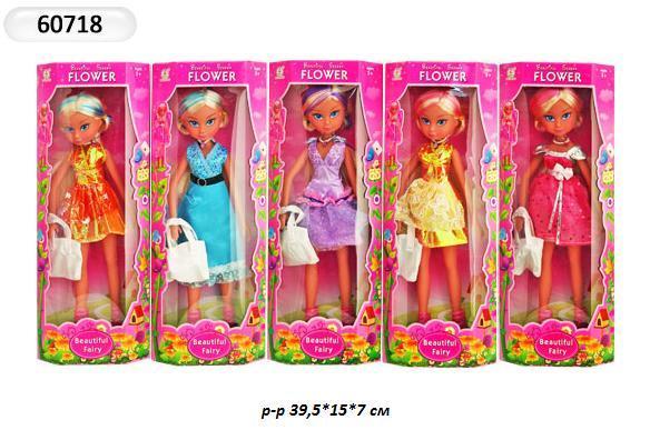 кукла 60718, 5 видов, 37 см, с аксессуарами, в коробке: 40х15х7 см