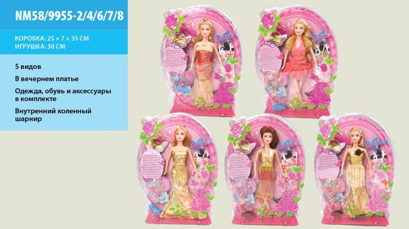 "кукла типа ""барби"" nm58/9955-2/4/6/7/8, 5 видов, с аксессуарами, с платьем, под слюдой: 35х24х7 см"
