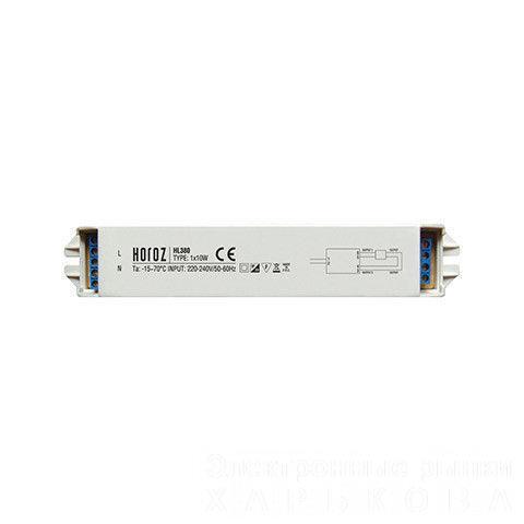 Электронный балласт 1x18W HL382 - Офисно-торговое освещение на рынке Барабашова