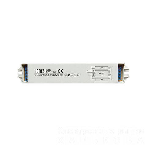Электронный балласт 2x18W HL385 - Офисно-торговое освещение на рынке Барабашова