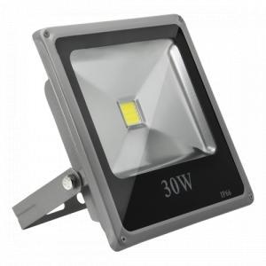 Прожектор светодиодный LED 30W Slim