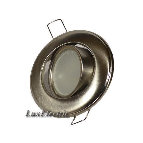 Светильник точечный HL750 матовый-хром