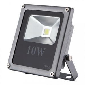 Прожектор светодиодный LED 10W Slim