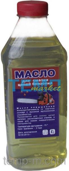 Масло цепное для шин бензопил