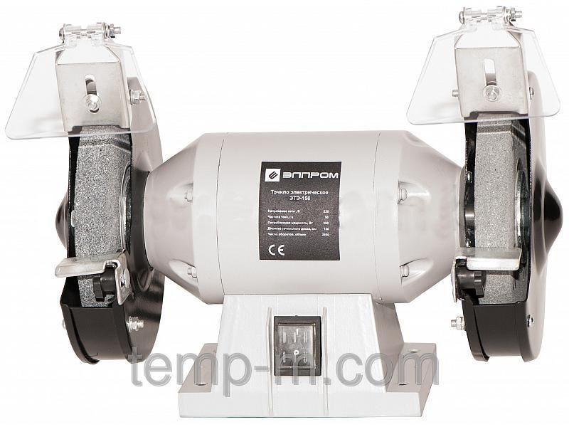 Точильный станок Элпром ЭТЭ-150