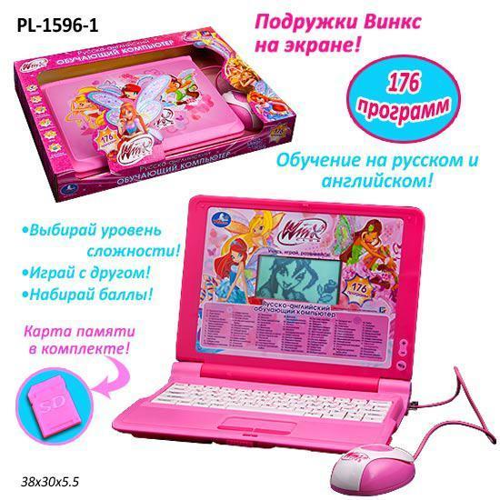 "ноутбук ""умка"" pl-1596-1 (6шт) винкс, батар., рус-англ.яз., 176 заданий, в короб"