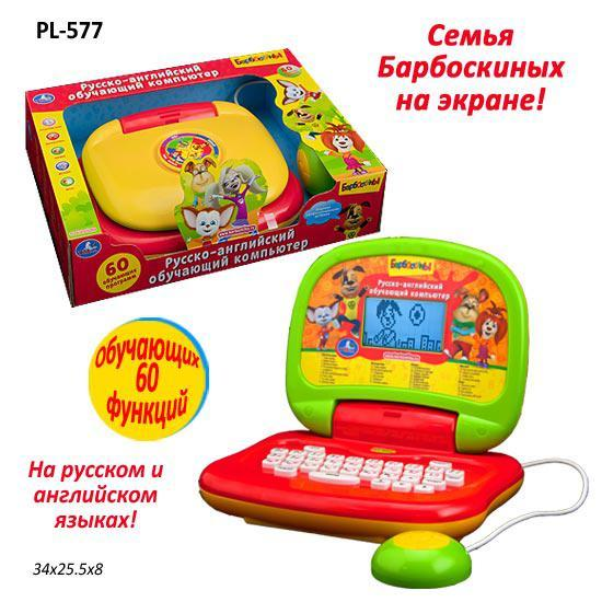 "ноутбук ""умка"" pl-577 (6шт) барбоскины, батар., рус-янгл.яз., 60 заданий, в коророб."