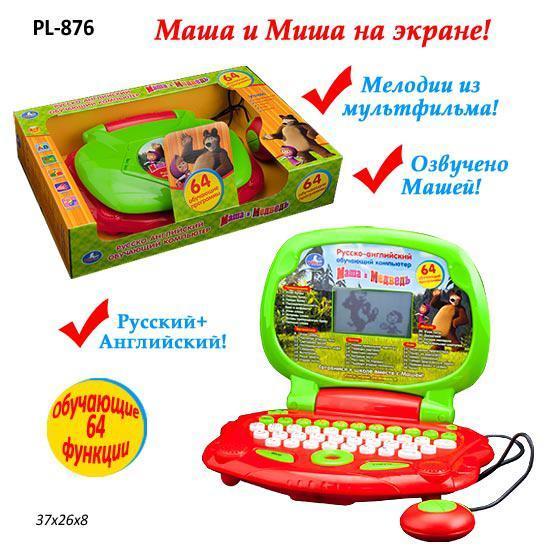 "ноутбук ""умка"" pl-876 (6шт) маша и медведь, батар., рус-англ.яз., 64задания, в короб."