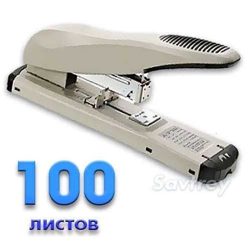 Скобосшиватель DS-23S13-QL Kangaro, до 100 листов
