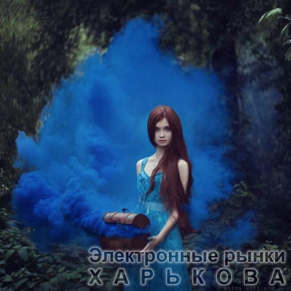 МА 0509  Дым Синий  - Цветные дымовые шашки на рынке Барабашова