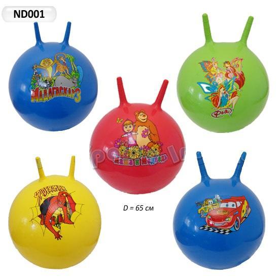 мяч для фитнеса nd001 (40шт) рожки мультгерои (5 видов, 5 цветов) 65см 620г
