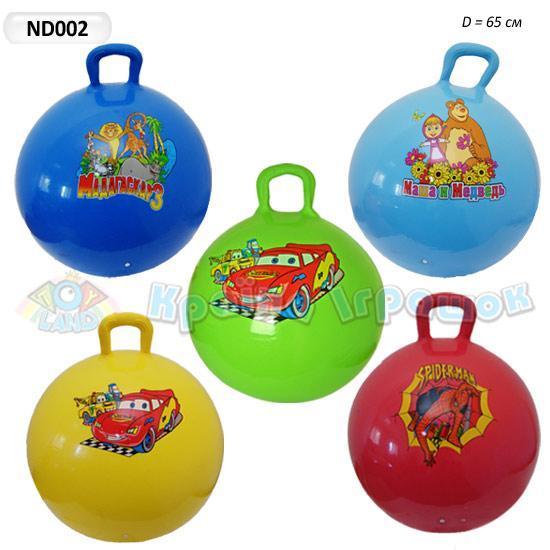 мяч для фитнеса nd002 (40шт) гири мультгерои (5 видов, 5 цветов) 65см 620г
