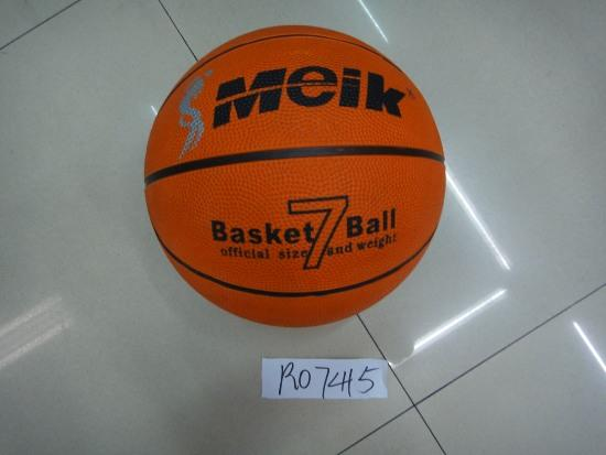 мяч баскетбол bb0104 (50шт) 550 грамм