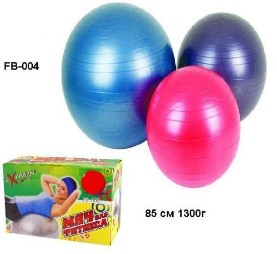 мяч резин.для фитнеса fb-004 (20шт) 85 см 1300г