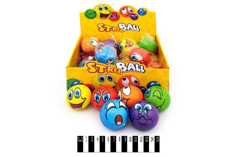 мяч - попрыгунчик 2011 а1 (коробка 24 шт.) р.6,3х6,3 см.