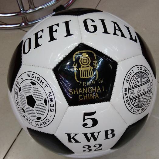 """мяч футбольный fb0424, """"официал"""", tpu, 420 г"""