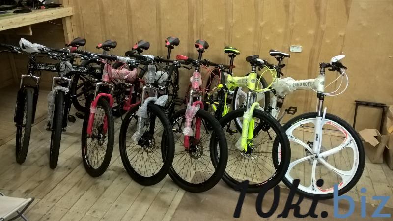 Велосипеды BMW, Land Rover, Salomon, FAT BIKE опт и розница