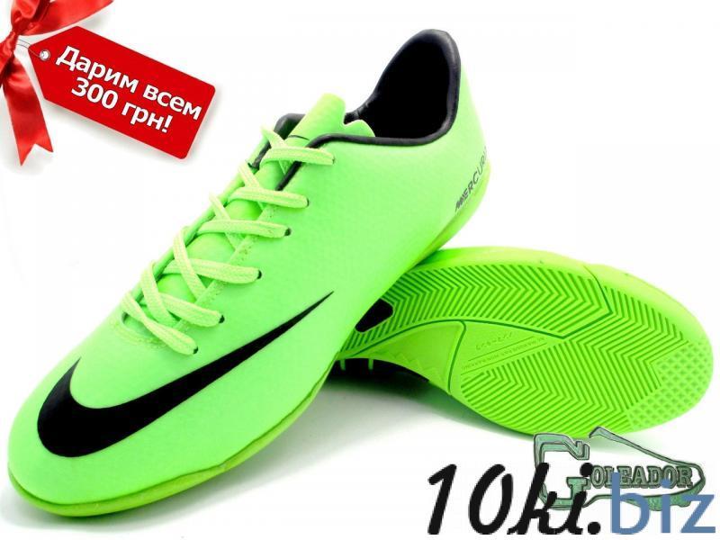 Футзалки (бампы) Nike Mercurial Victory (0178) купить в Белгороде - Спортивные товары с ценами и фото