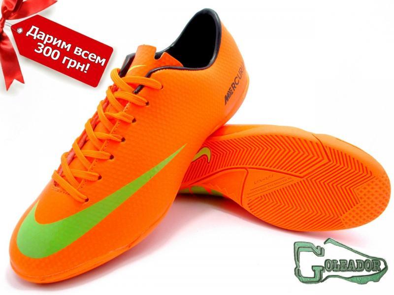 Футзалки (бампы) Nike Mercurial Victory (0179)