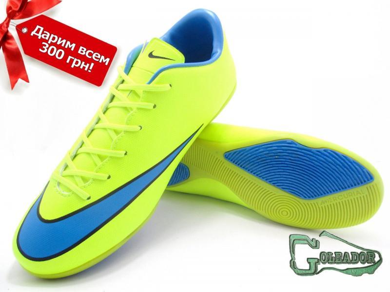 Футзалки (бампы) Nike Mercurial Victory V IC (0243)
