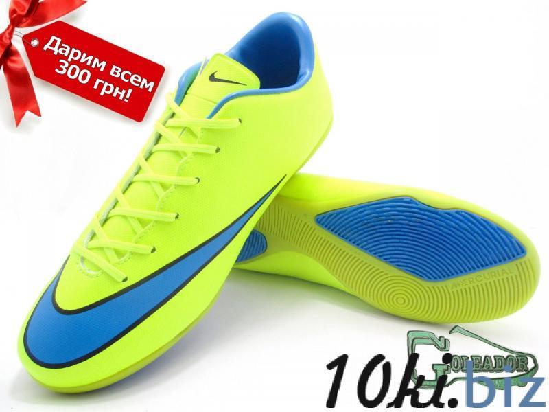Футзалки (бампы) Nike Mercurial Victory V IC (0243) купить в Белгороде - Спортивные товары с ценами и фото