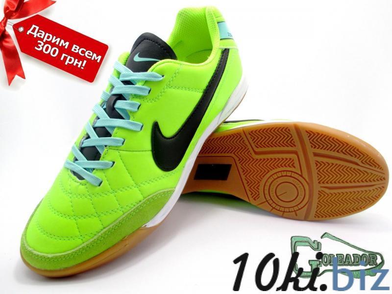 Футзалки (бампы) Nike Tiempo Genio (0288) купить в Белгороде - Спортивные товары с ценами и фото