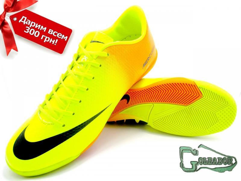 Футзалки (бампы) Nike Mercurial Victory V IC (0292)