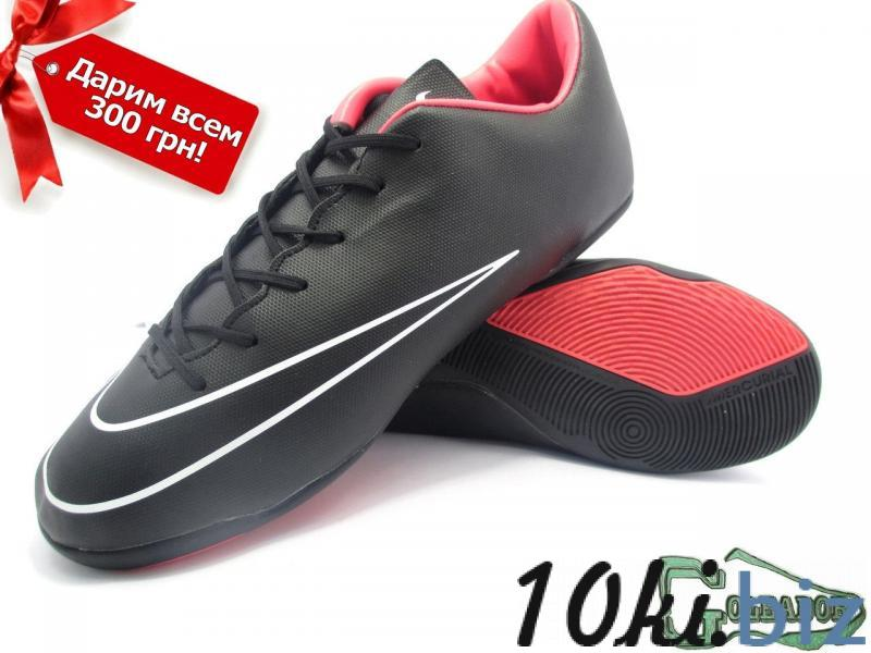 Футзалки (бампы) Nike Mercurial Victory (0420)