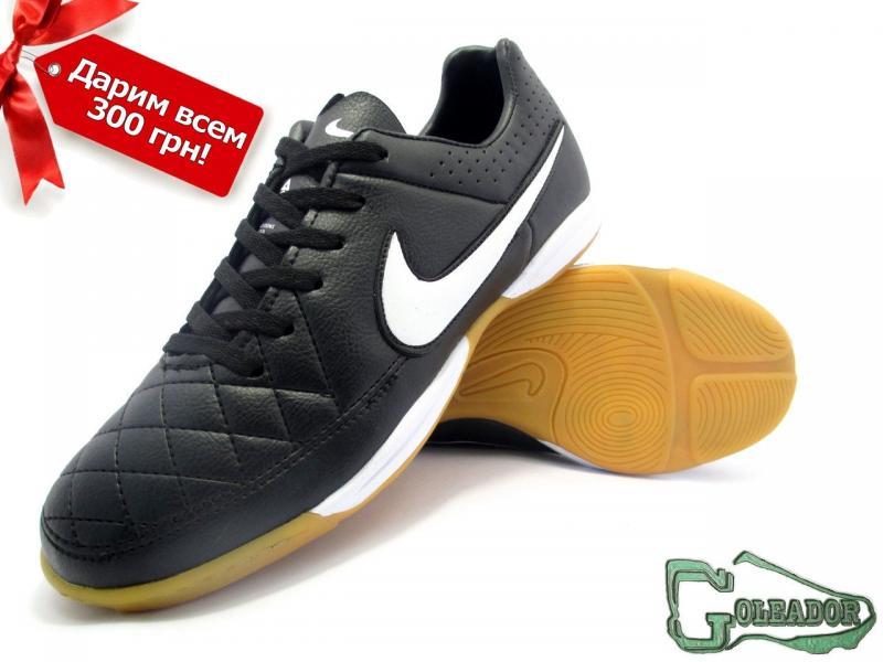 Футзалки (бампы) Nike Tiempo  (0427)