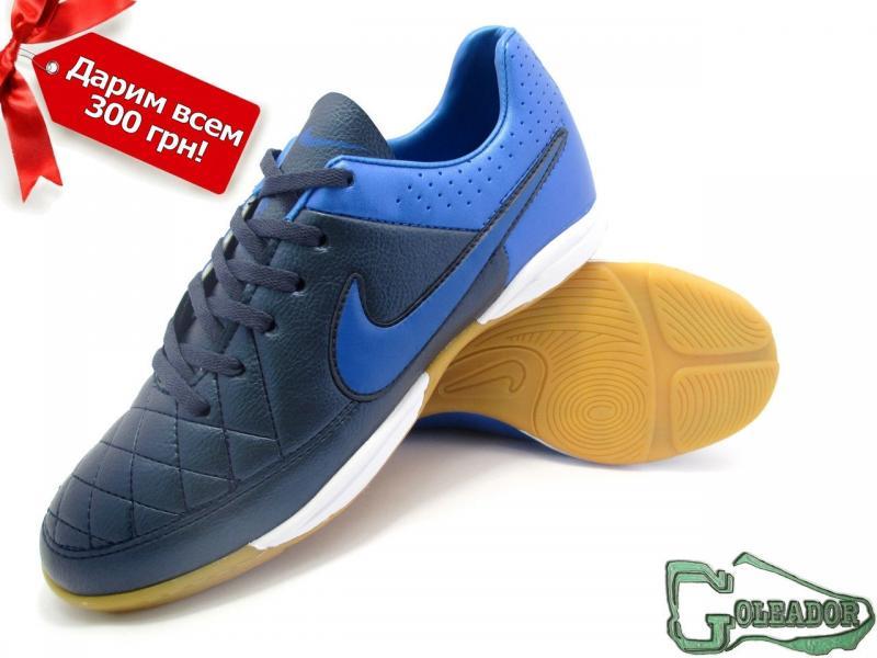 3d08408fd0436c Фото ФУТБОЛЬНАЯ ОБУВЬ, ФУТЗАЛКИ (БАМПЫ) Футзалки (бампы) Nike Tiempo (0429