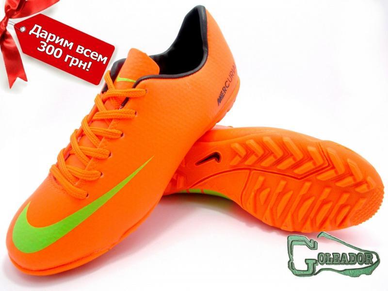 Сороконожки (многошиповки) Nike Mercurial Victory (0170)
