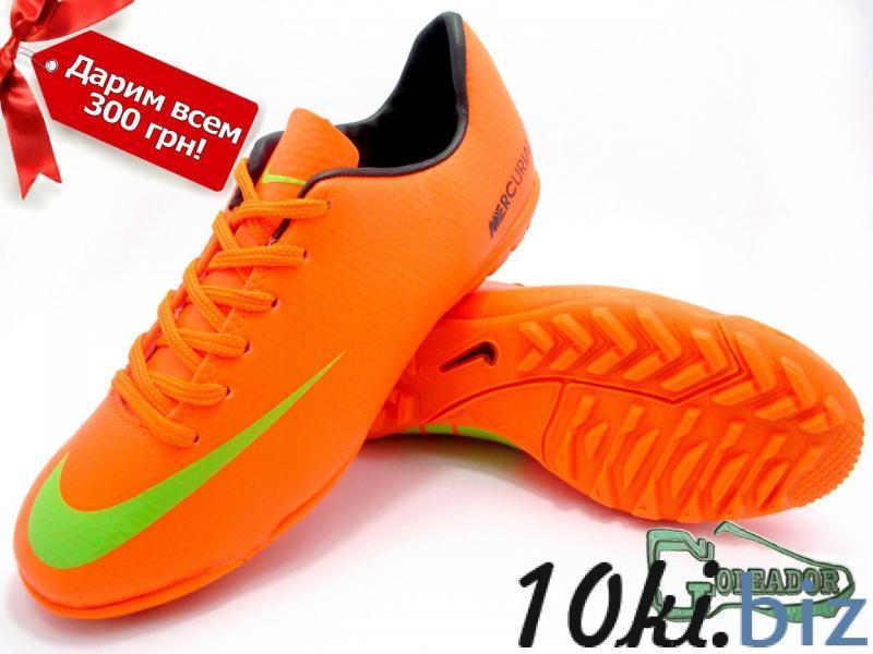 Сороконожки (многошиповки) Nike Mercurial Victory (0170) купить в Белгороде - Обувь для фитнеса с ценами и фото