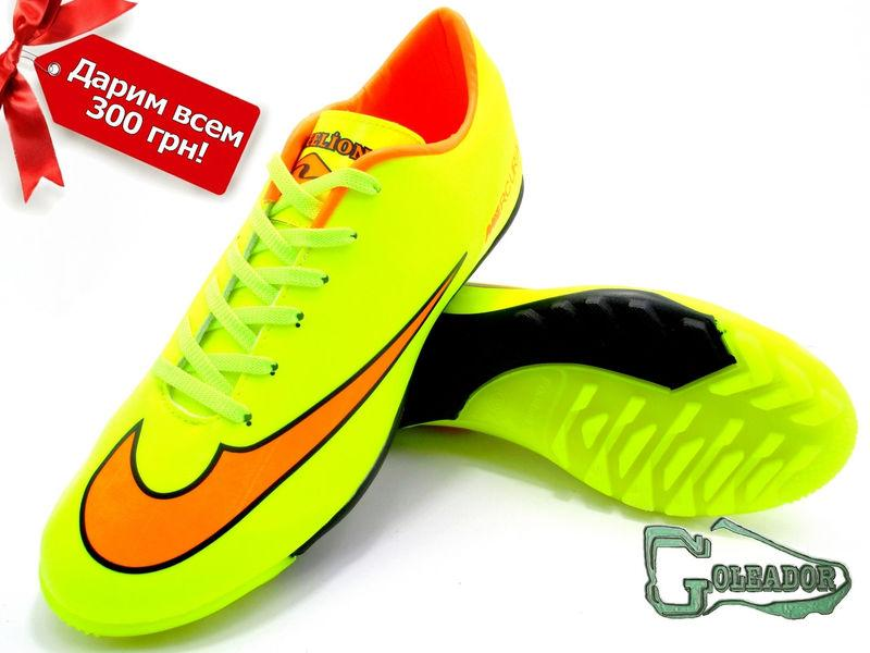 Сороконожки (многошиповки) Nike Mercurial Victory (0242)