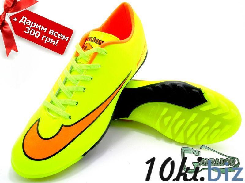 Сороконожки (многошиповки) Nike Mercurial Victory (0242) Обувь для фитнеса в России