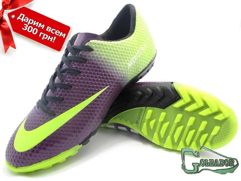 Сороконожки (многошиповки) Nike Mercurial Victory (0259)