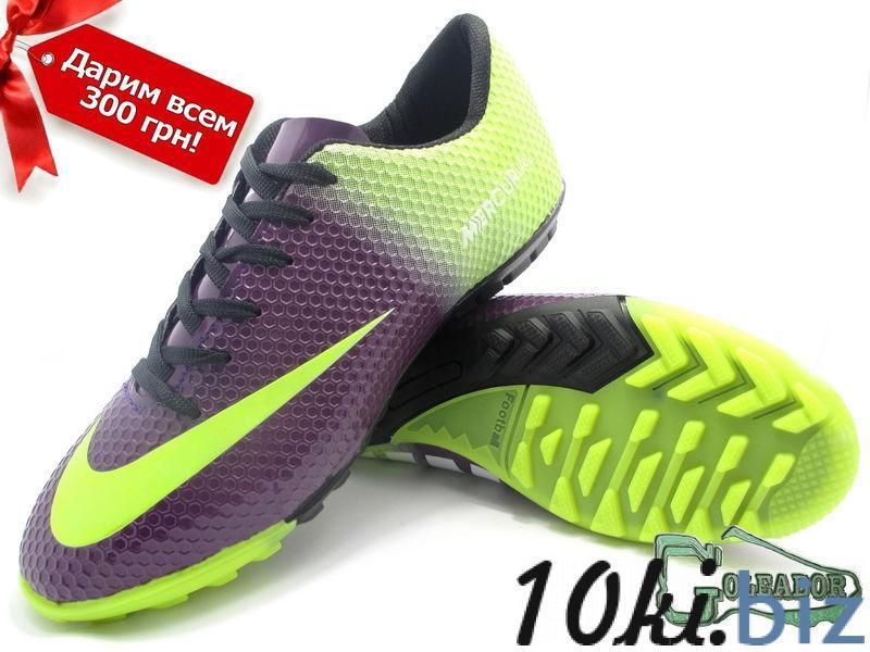 Сороконожки (многошиповки) Nike Mercurial Victory (0259) Обувь для фитнеса в России