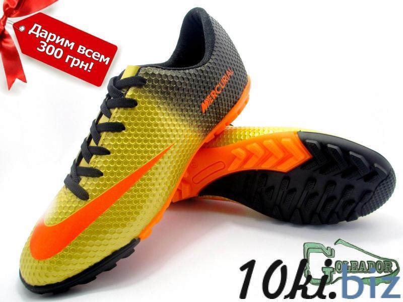 Сороконожки (многошиповки) Nike Mercurial Victory (0260) Обувь для фитнеса в России
