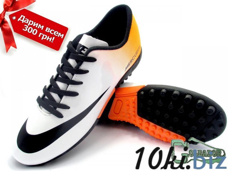 Сороконожки (многошиповки) Nike Mercurial Victory (0266) Обувь для фитнеса в России