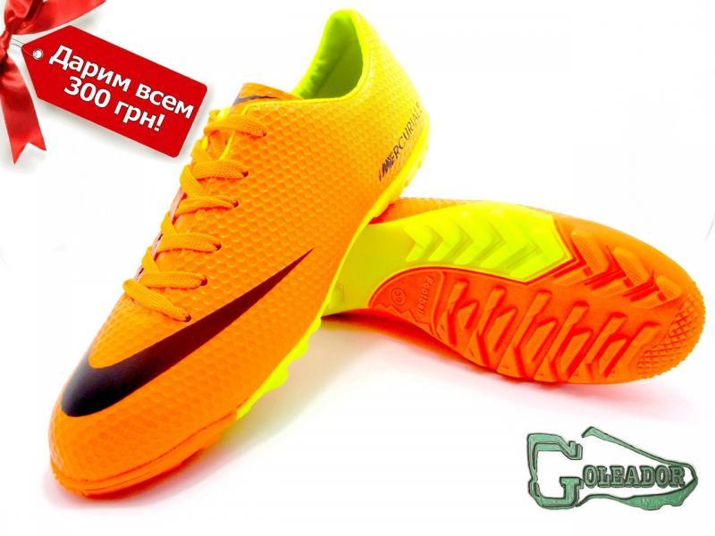 Сороконожки (многошиповки) Nike Mercurial Victory (0267)