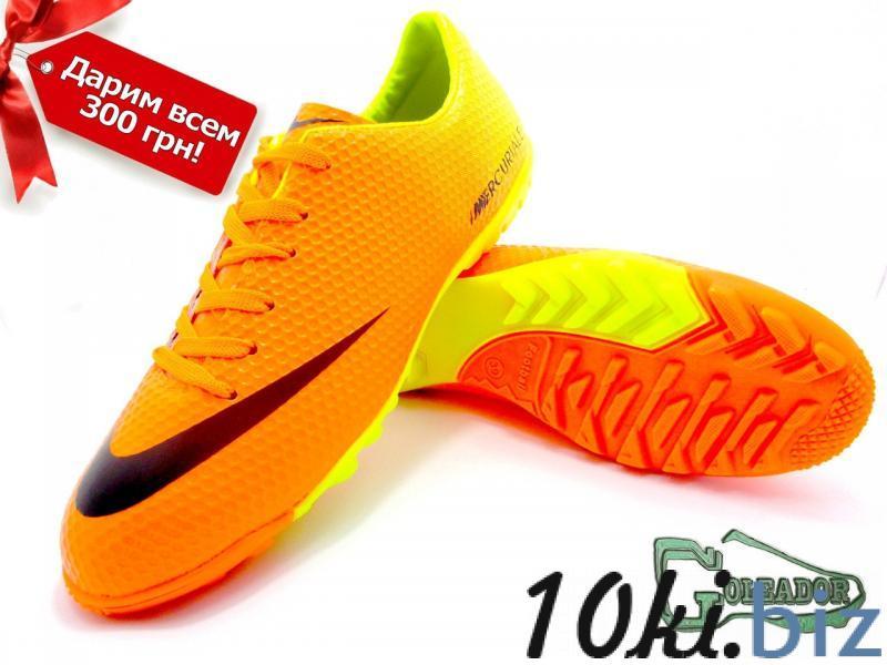 Сороконожки (многошиповки) Nike Mercurial Victory (0267) Обувь для фитнеса в России