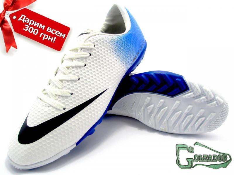Сороконожки (многошиповки) Nike Mercurial Victory (0269)