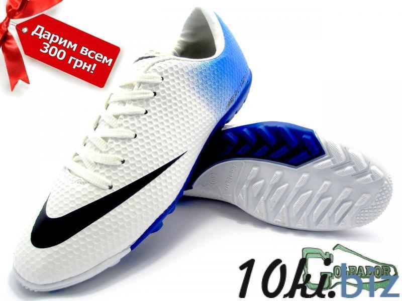 Сороконожки (многошиповки) Nike Mercurial Victory (0269) Обувь для фитнеса в России