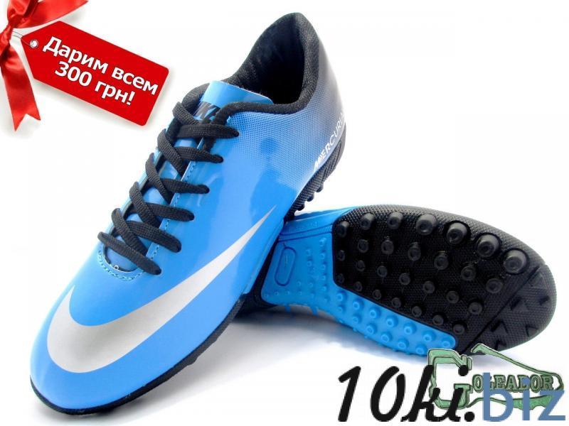 Сороконожки (многошиповки) Nike Mercurial Victory (0273)