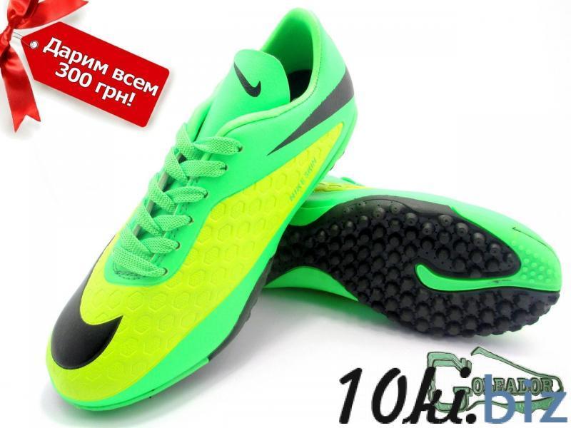 Сороконожки (многошиповки) Nike Hypervenom Phelon (0275) купить в Белгороде - Спортивные товары с ценами и фото
