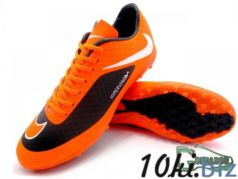 Сороконожки (многошиповки) Nike Hypervenom Phelon (0276) купить в Белгороде - Спортивные товары с ценами и фото