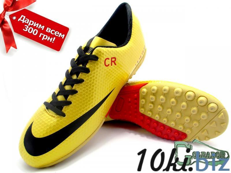 Сороконожки (многошиповки) Nike Mercurial Victory (0283) Обувь для фитнеса в России