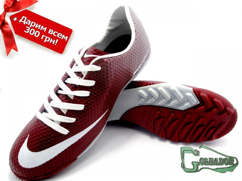 Сороконожки (многошиповки) Nike Mercurial Victory (0298)