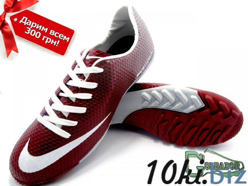 Сороконожки (многошиповки) Nike Mercurial Victory (0298) Обувь для фитнеса в России