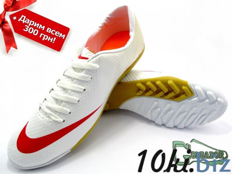 Сороконожки (многошиповки) Nike Mercurial Victory (0299) Обувь для фитнеса в России